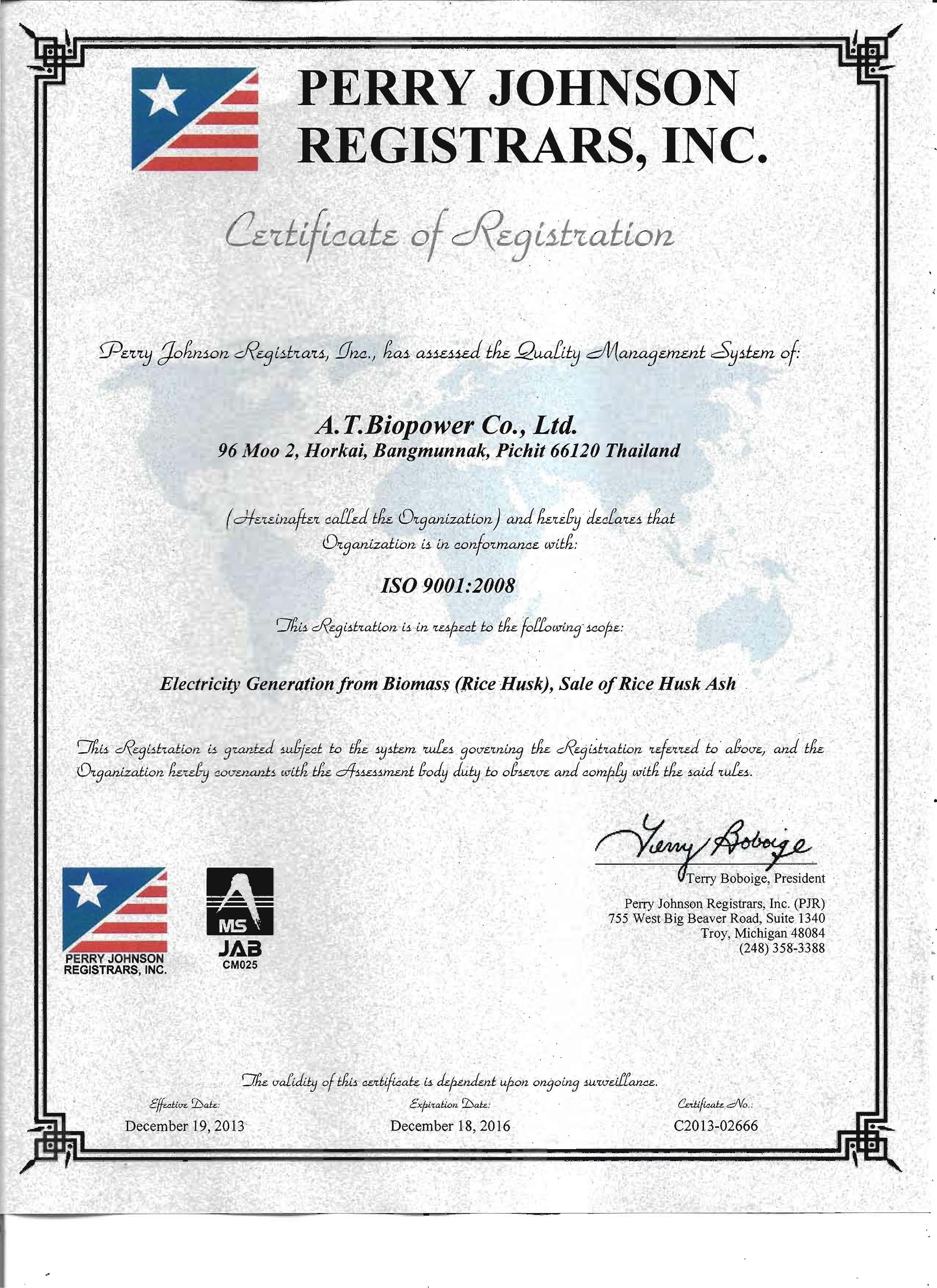 03 Certificate ISO9001-2008 Y2013-2016