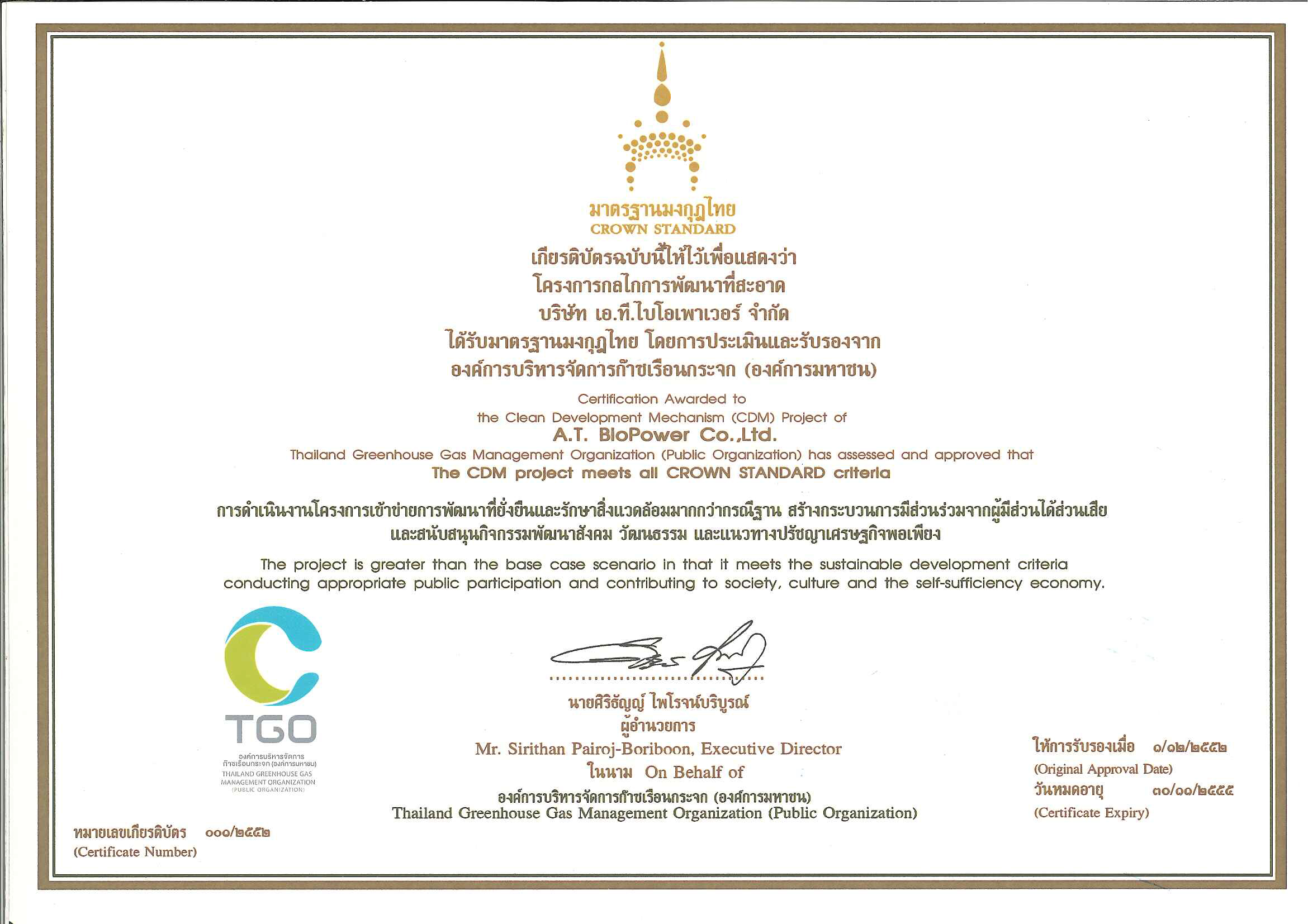 04 Certification TGO