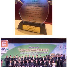 รับรางวัลมาตรฐานความรับผิดชอบของผู้ประกอบการอุตสาหกรรมต่อสังคม CSR-DIW Continuous Award 2016